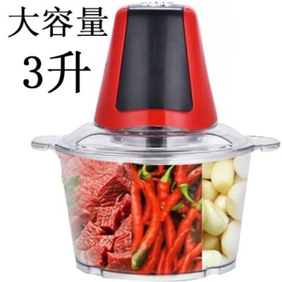 绞肉机家用电动多功能厨房电器料理机绞菜器升级款超大容量