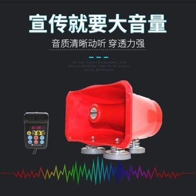 12v大功率车载扩音器户外车顶广告宣传喇叭摆地摊叫卖录音喊话器