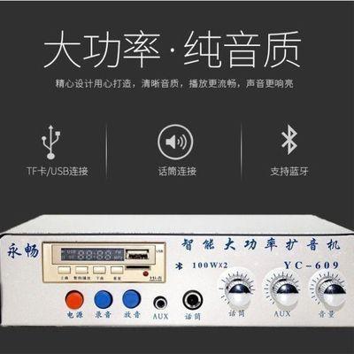 12v24v大功率车载扩音器户外地摊录音叫卖喊话器车顶宣传蓝牙主机