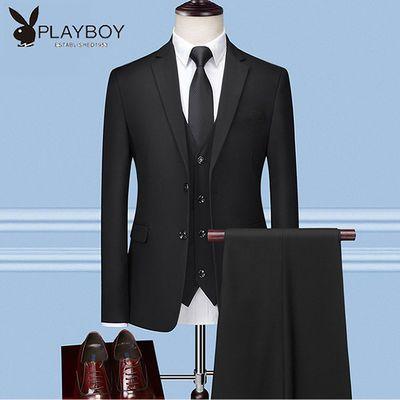 花花公子西装男士套装五件套中青年商务休闲正装伴郎新郎结婚礼服