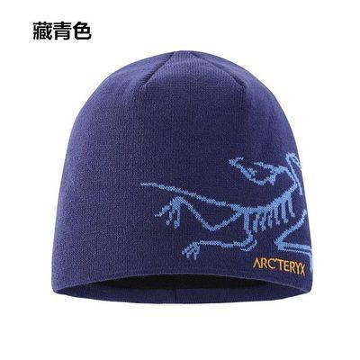秋冬新款针织帽男士加绒保暖套头帽子女户外徒步防风帽毛线帽冷帽