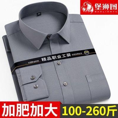 春秋季灰色衬衫男长袖韩版修身商务职业免烫夏季男士短袖黑色衬衣