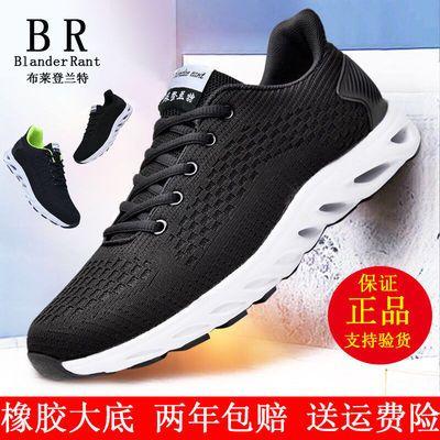 BlanderRant/布莱登兰特正品秋季新款男鞋防滑耐磨跑步运动鞋黑色
