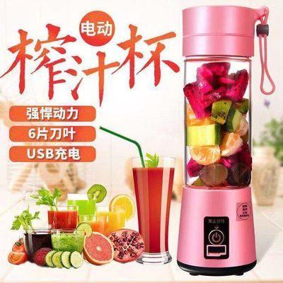 便携式电动榨汁机学生榨汁杯迷你家用充电式小型口袋打炸水果汁机