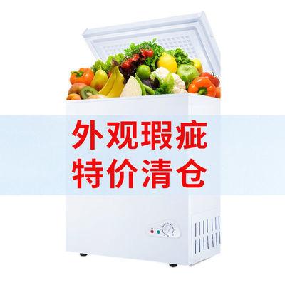 运输损伤冰柜家用小型冷藏冷冻卧式雪糕柜迷你保鲜冷柜节能大容量