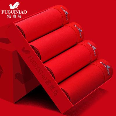 【富贵鸟正品】4条礼盒装男士内裤纯棉大红色印花本命年平角裤