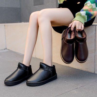 【亏本冲量】女士皮面加绒防滑棉鞋防水保暖女面包鞋韩版888