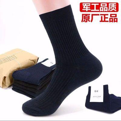 配发正品制式军训袜子男夏袜冬袜部队长筒棉袜防臭袜耐磨运动袜子