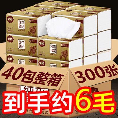 原木纸巾抽纸批发整箱卫生纸抽纸巾家用餐巾纸面巾纸车用车载抽纸