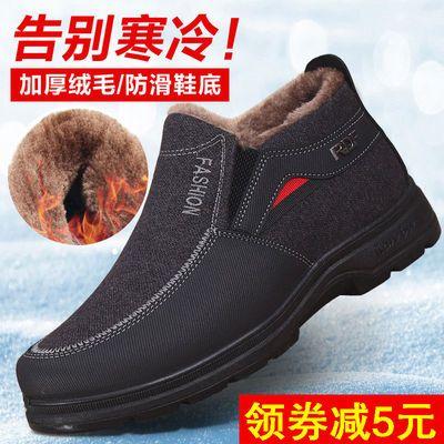 冬季老北京高帮中老年软底加绒加厚防滑保暖鞋老北京布鞋男大棉靴
