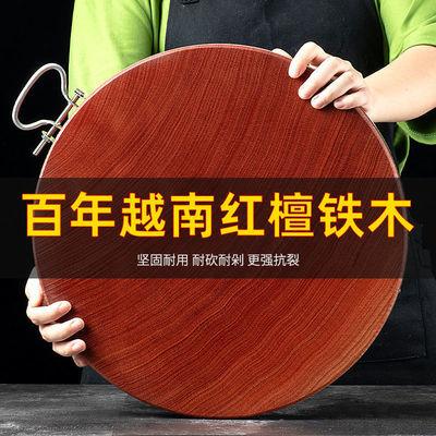 越南红檀铁木砧板菜板实木家用切菜板防霉抗菌案板加厚菜墩面板子