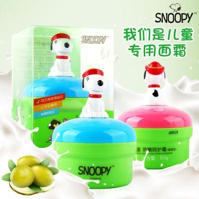 SNOOPY儿童娇嫩呵护霜温和配方天然零添加防护防皲裂儿童专用面霜