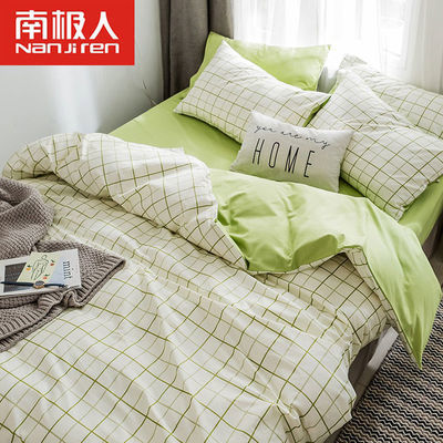 https://t00img.yangkeduo.com/goods/images/2020-10-02/df16ae7b4f87c05a8e5778877f2f07de.jpeg