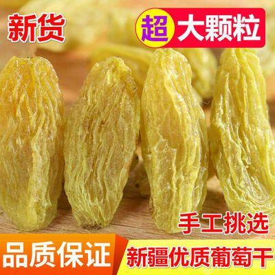 2斤吐鲁番葡萄干新疆特产散装提子干绿宝石葡萄干250克