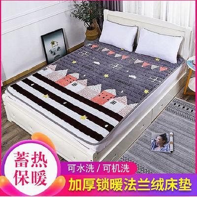 法兰绒床垫子双人床单单人宿舍榻榻米床垫双人睡垫加厚毛毯床褥子