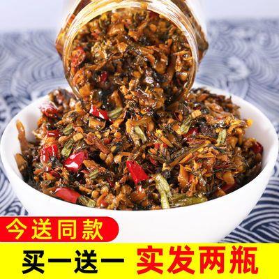 湖南农家外婆菜香辣下饭菜腌菜泡菜酱菜即食菜咸菜拌饭酱罐装280g
