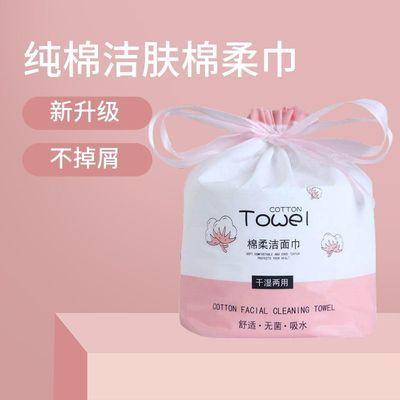 https://t00img.yangkeduo.com/goods/images/2020-10-03/4c5a7032c71187ff621062ddc9f642b0.jpeg