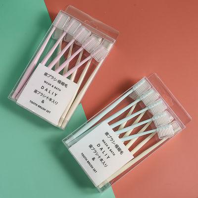 韩国马卡龙牙刷十支装日式无印家庭装竹炭软毛牙刷