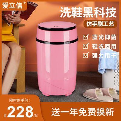73844/48码洗衣洗鞋神器可脱水非全自动家用小懒人洗鞋机刷鞋带甩干桶