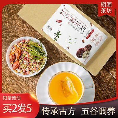 红豆薏米茶祛湿减赤肥小豆薏米芡实茶正宗薏仁茶祛除湿气茶健脾胃
