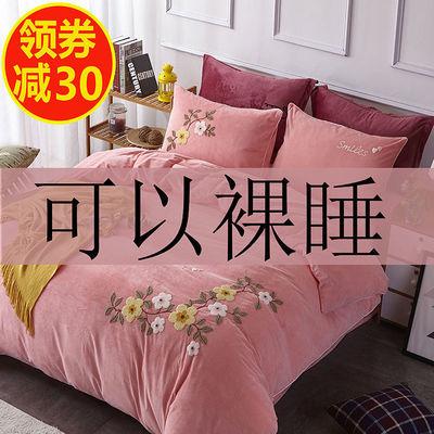 特价清仓加厚双面绒绣花款珊瑚绒三/四件套水晶绒法兰绒被套床单