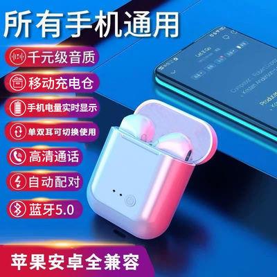 https://t00img.yangkeduo.com/goods/images/2020-10-03/dfe0a4d79d00020561e827aa11046e5b.jpeg