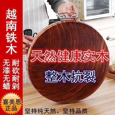 正宗越南铁木菜板切菜板砧板实木抗裂防霉大号面板整木圆形案板墩,免费领取5元拼多多优惠券