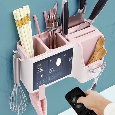 筷子置物架家用厨房刀架一体勺子收纳盒快筷笼筒墙壁挂式沥水筷篓