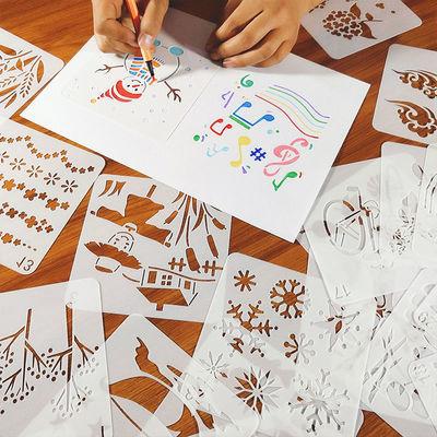 镂空画模板儿童绘画工具小学生手抄报神器手账画画diy相册花边尺