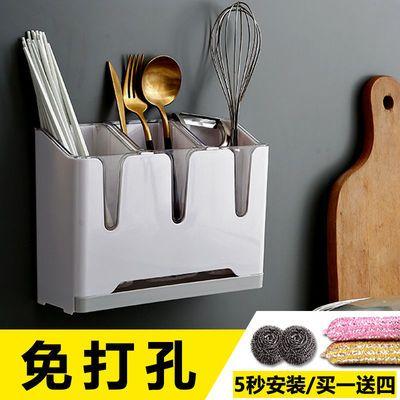 筷笼筷子收纳盒筷子盒家用沥水筷子筒多功能挂式免打孔厨房置物架