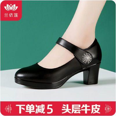 粗跟中跟工作鞋圆头广场舞鞋女真皮跳舞鞋模特旗袍走秀鞋大码单鞋