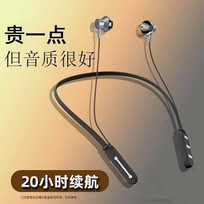 无线蓝牙耳机挂脖式运动超长待机双耳苹果vivo华为OPPO安卓通用