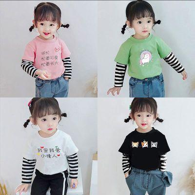 女童长袖t恤儿童上衣新款春秋季洋气男女宝宝冬装假两件打底衫潮