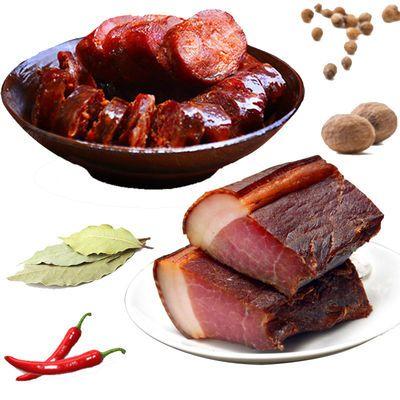四川腊肉香肠3斤起