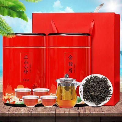 红茶叶金骏眉正山小种武夷山浓香型正宗蜜香散装罐装新茶养胃礼品