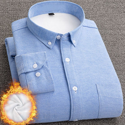 秋冬季男士加绒保暖衬衫中青年休闲加厚衬衣纯色牛津纺男上衣