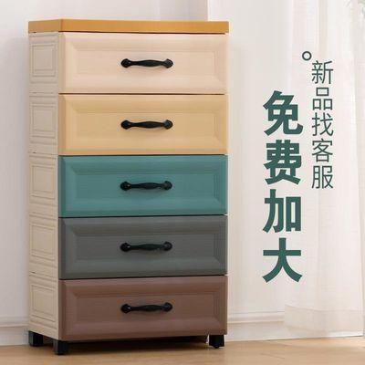 收纳柜子多功能抽屉式卧室衣物家用杂物客厅整理柜加厚塑料储物柜