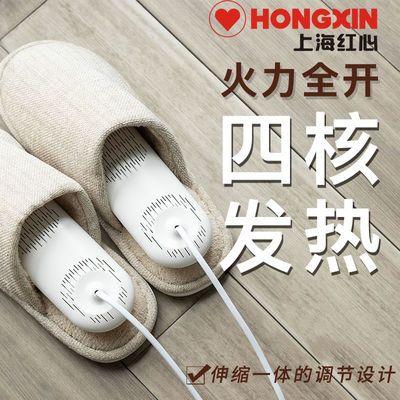 红心烘鞋器干鞋宿舍神器烘暖速烤鞋子烘干器除臭杀菌家用冬季儿童