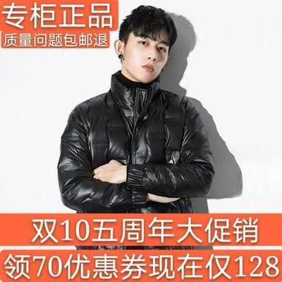 【白鸭绒】羽绒服男短款加厚亮面立领外套冬季新款韩版修身加大码