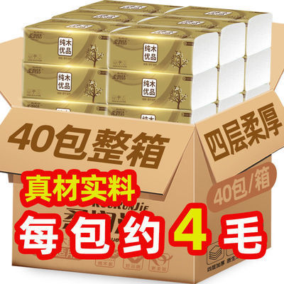 https://t00img.yangkeduo.com/goods/images/2020-10-05/7e6d3303589b4fa04f979470e48bf416.jpeg