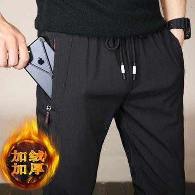 裤子男秋季男士运动裤冬季加绒加厚休闲裤男生潮流黑色宽松直筒裤
