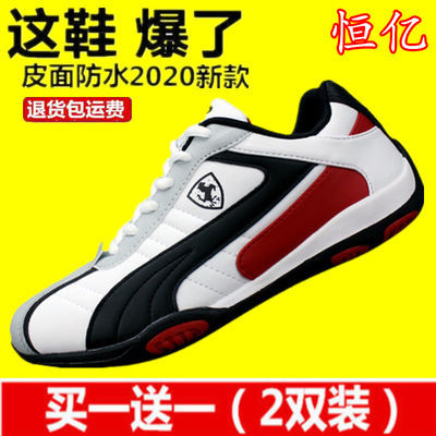 恒亿男鞋冬季休闲情侣运动鞋平底女鞋气垫减震爸爸跑步鞋保暖单鞋
