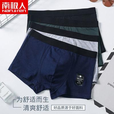 南极人4条盒装高档男士内裤男纯棉四角裤成人平角男生男人短裤头