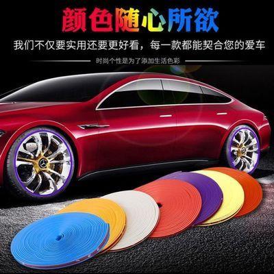 通用汽车保护轮圈贴轮胎贴轮毂电镀装饰保护条车轮装饰防护贴