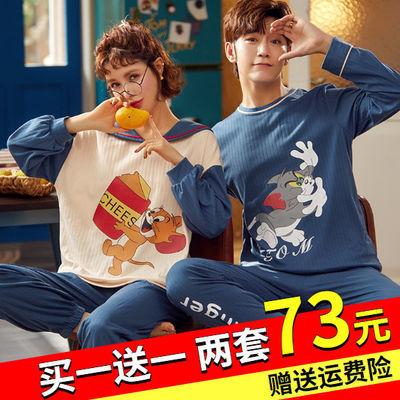 春秋季情侣睡衣纯棉长袖娃娃领两件套装男女士韩版学生家居服冬天
