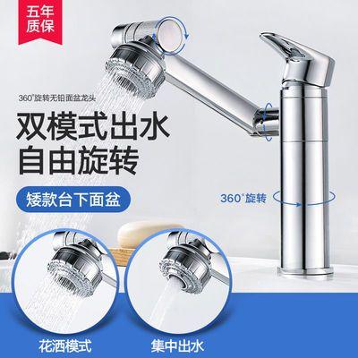 全铜主体多功能万向旋转黑色冷热水龙头手工盆面盆卫生间加高龙头