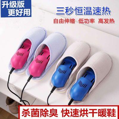 72736/鞋子烘干器家用烘鞋器除臭杀菌除湿烤鞋器冬季学生干鞋神器暖鞋器