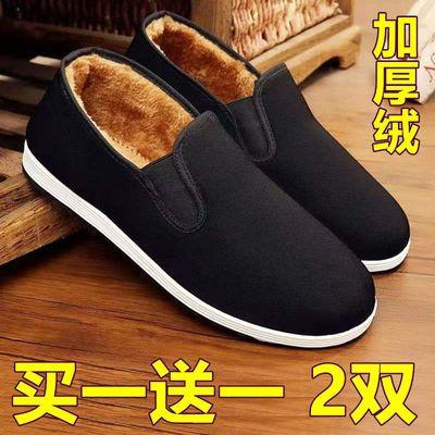 【买一送一/2双装】老北京布鞋男士二棉鞋冬季加绒保暖工作劳保鞋