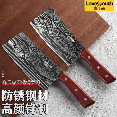 菜刀家用刀具厨房用品砍骨刀切菜刀大马士革钢锻打纹刀具套装全套