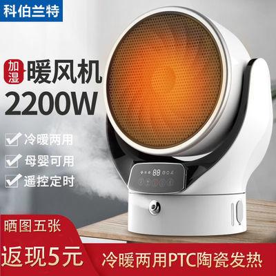 烤火炉暖风机电取暖器家用小型钢炮节能速热大功率面积办公室冷暖